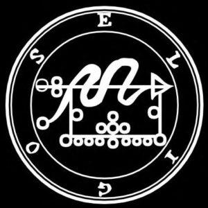 Seal of Eligos